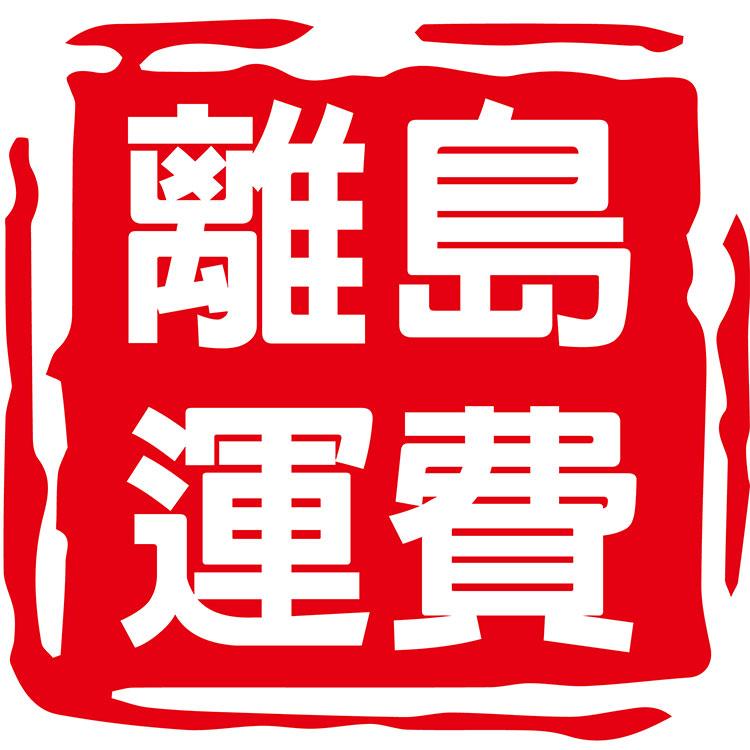 【小夫妻Q麵】離島運費( $280 ) - 限時優惠好康折扣
