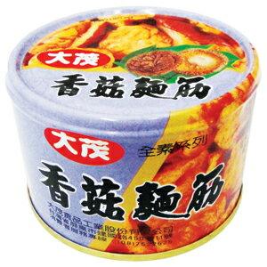 大茂 香菇麵筋 易開罐 170g