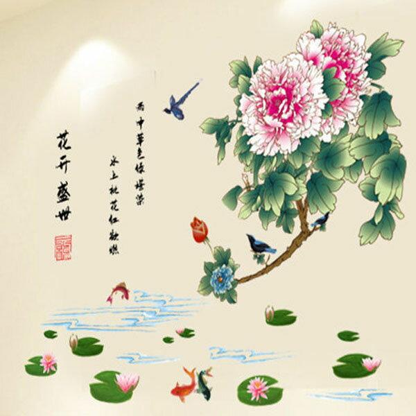 BO雜貨【YV1778-1】中國風創意壁貼無痕壁貼室內佈置室內佈置牡丹花AY9250