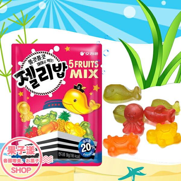 韓國Orion好麗友海洋生物造型QQ水果軟糖[KR196]