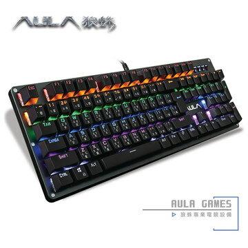 AULA狼蛛F2010機械式鍵盤