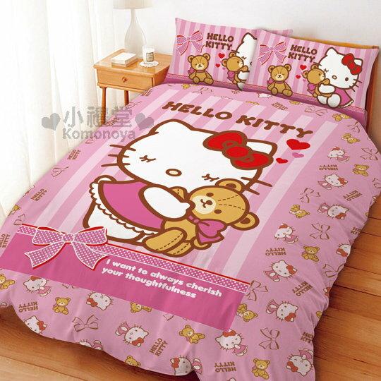 免運下殺↘899〔小禮堂〕Hello Kitty 雙人涼被《粉紅.5*6》我愛麻吉熊系列