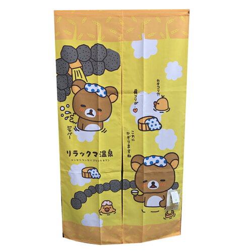 【真愛日本】14011100003 溫泉長門簾-懶熊黃 SAN-X 懶熊 奶妹 奶熊 拉拉熊 門簾 居家裝飾