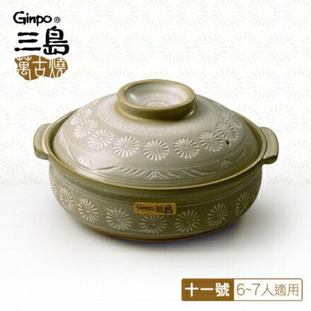 【萬古燒】銀峯GINPO花三島砂鍋十一號(6~7人適用)‧日本製