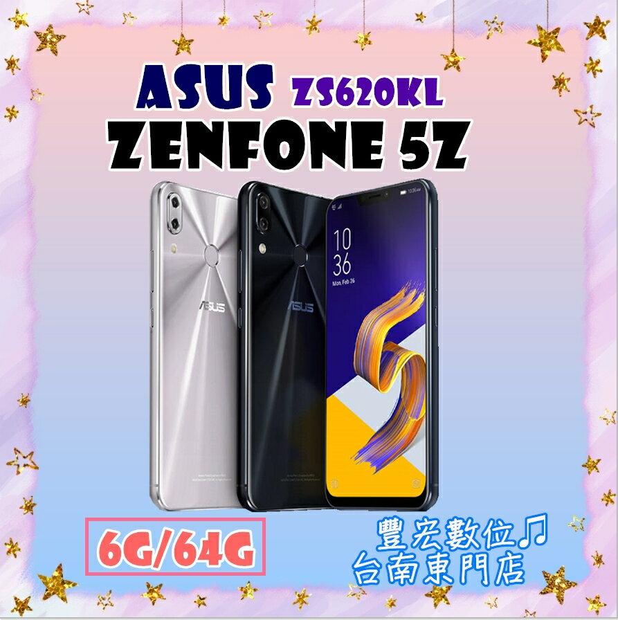 ASUS ZenFone 5Z (6G/64G) 6.2吋 全新未拆 原廠公司貨 原廠保固一年 絕非整新機 【雄華國際】