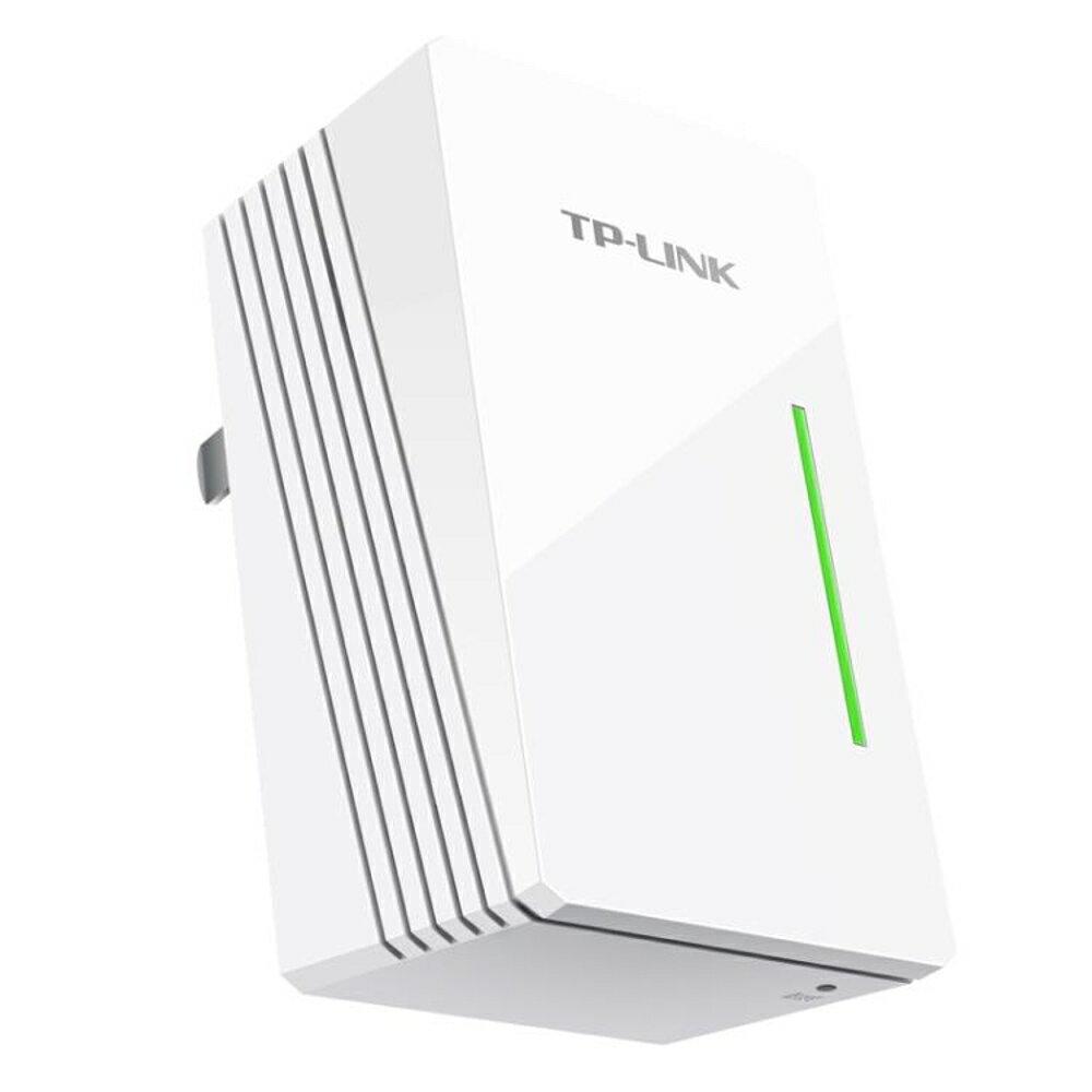 路由器 TP-LINK WIFI信號放大器中繼器450M無線路由器增強擴展TL-WA932RE MKS 清涼一夏钜惠
