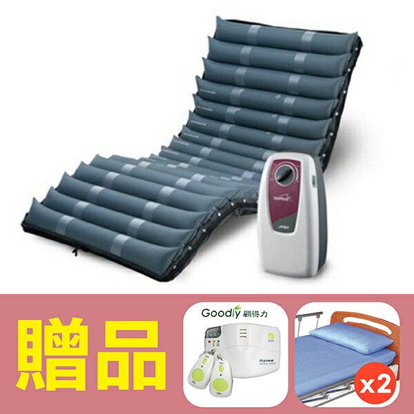 【雃博】減壓氣墊床-多美適2,贈品:無線警報呼叫器x1+床包x2