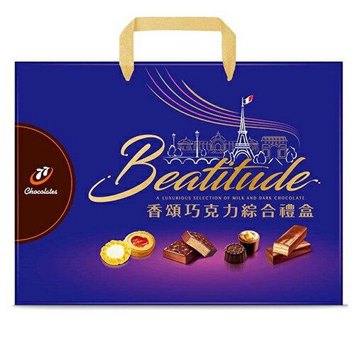 77香頌綜合巧克力禮盒443g【愛買】