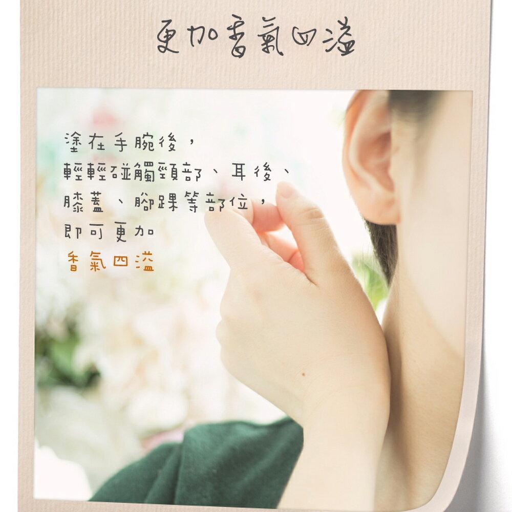 韓國 apieu 香水 攜帶型滾珠-水蜜桃 開運香氛 情人節推薦 交換禮物 SP嚴選家 7
