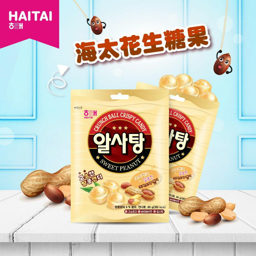 韓國海太花生奶油風味糖x3包