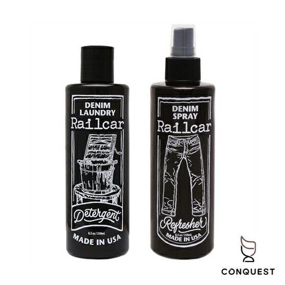 【CONQUEST】RailcarFineGoods單寧牛仔褲清潔保養組除臭芳香噴霧洗滌保養清潔液清潔劑