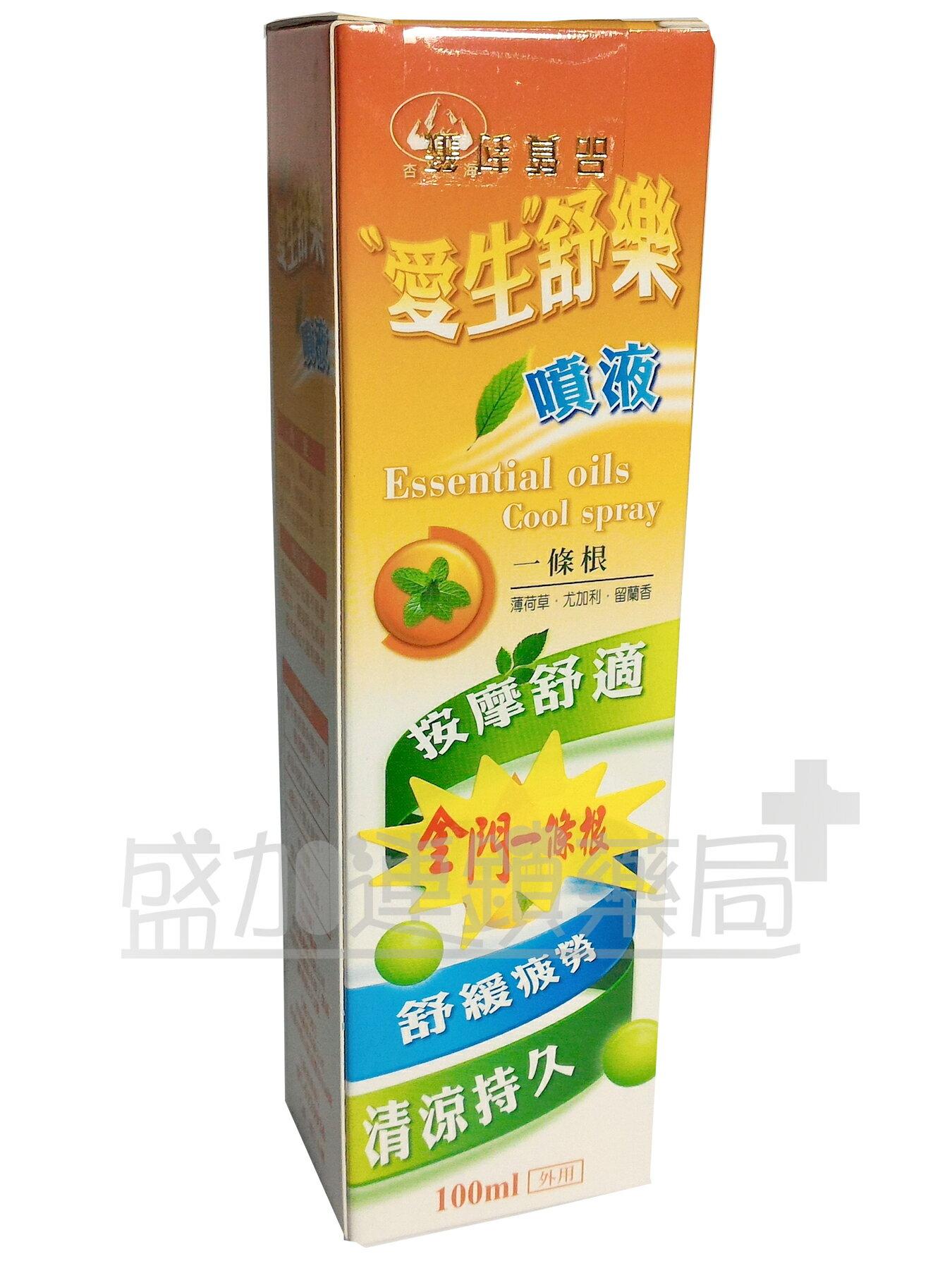 杏海一條根 愛生舒樂噴劑100mL 《盛加連鎖藥局》