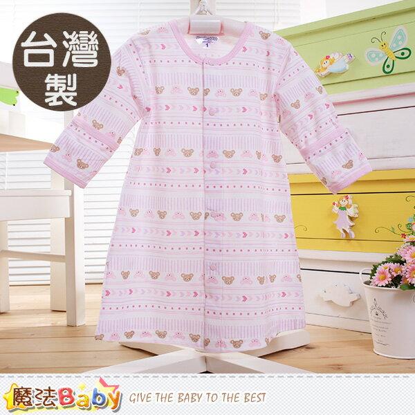 嬰兒長袍 台灣製純棉薄款長袍 魔法Baby~a16049_c