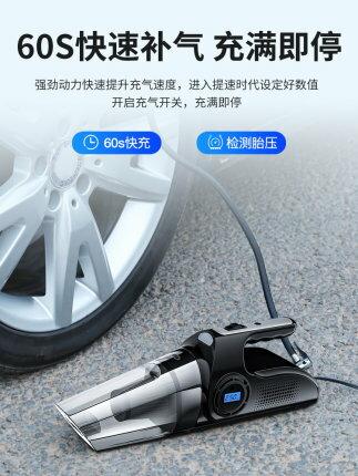 車載吸塵器充氣泵汽車用無線充電車內家兩用強力專用大功率四合一 3