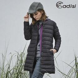 ADISI 女圓領彈性無縫撥水鵝絨長版外套AJ1821077 (S-XL) / 城市綠洲 (鵝絨FP750+、撥水、防絨布)