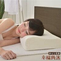 夏日寢具 | 涼感枕頭/涼蓆/涼被/涼墊到【幸福角落】一觸即涼親膚釋壓記憶枕-大工學型(二入)