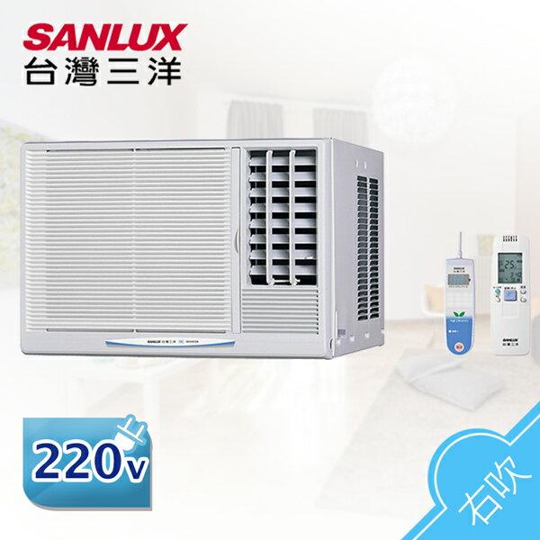SANLUX台灣三洋3-5坪右吹式變頻窗型空調冷氣SA-R22VE