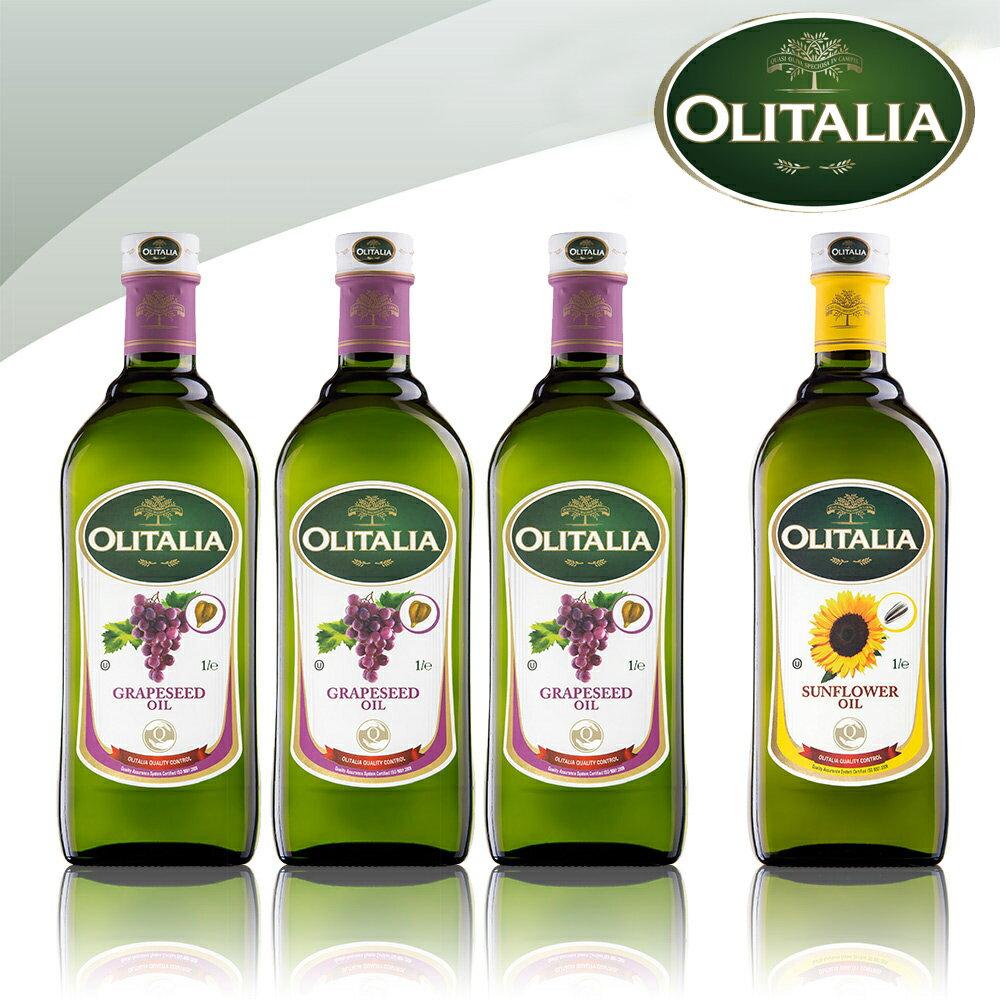 【奧利塔olitalia】1000ML葡萄籽油3瓶+葵花油1瓶 (4瓶禮盒組)A210004x3_A270002