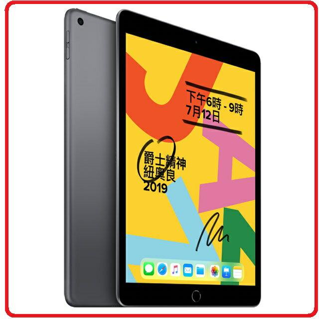 【2020.1 七代新上市】Apple 蘋果 iPad 10.2吋 WiFi 版 128GB 金MW792TA/A / 銀MW782TA/A / 灰MW772TA/A 三色