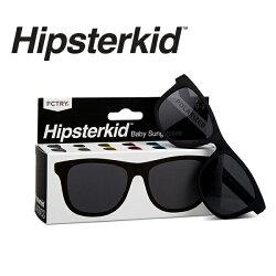 Hipsterkid 美國 抗UV時尚嬰童偏光太陽眼鏡 - 0-2T / 黑色款
