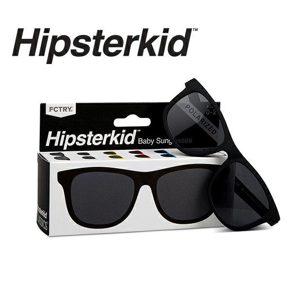 YODEE 優迪嚴選:Hipsterkid美國抗UV時尚嬰童偏光太陽眼鏡-0-2T黑色款