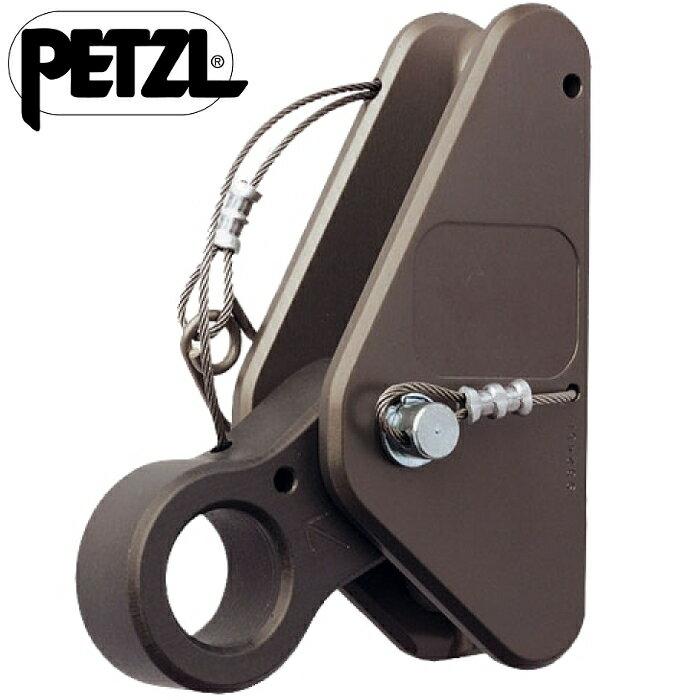 出清特價Petzl 大型繩索用上升器/防墜器/夾繩器 Microcender B51