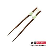 銀髮族用品與保健【日本進口】輔助木筷