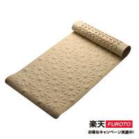 銀髮族用品與保健安心防滑浴墊(浴缸專用)