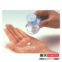 銀髮族保健用品推薦到藥錠輔助取出器(一般型)就在福樂多銀髮族居家生活館推薦銀髮族保健用品