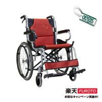 銀髮族保健用品推薦到日式介護型輪椅_大輪就在福樂多銀髮族居家生活館推薦銀髮族保健用品