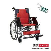 銀髮族用品與保健桌護板兩用輪椅