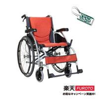 銀髮族保健用品推薦到曲線型輪椅就在福樂多銀髮族居家生活館推薦銀髮族保健用品
