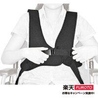 銀髮族用品與保健多功能輪椅安全帶