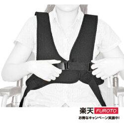 多功能輪椅安全帶