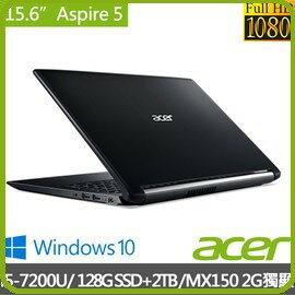 ACER A515-51G-52RH 黑 / A515-51G-54ZE 銀 兩色款 7代i5混碟 15.6FHD/MX150 / i5-7200U / OB4GBIV / 128SSD +2TB5...