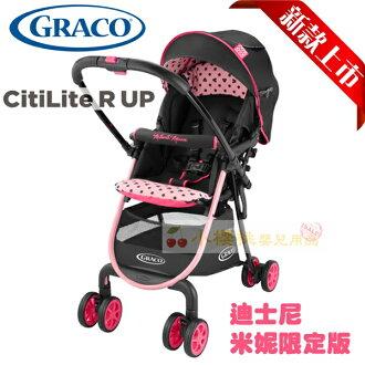 @小櫻桃嬰兒用品@Graco--超輕量型雙向嬰幼兒手推車 高挑版 CitiLite R UP 米妮限定款