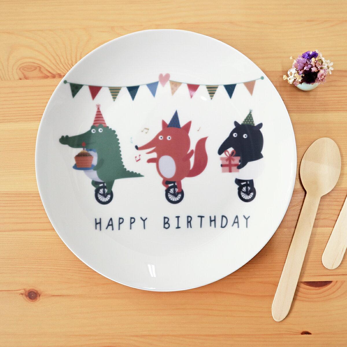 《陶緣彩瓷》 恐龍馬來膜派對生日盤-8吋骨瓷盤 / 結婚禮物/婚禮小物/伴娘禮物/客製化