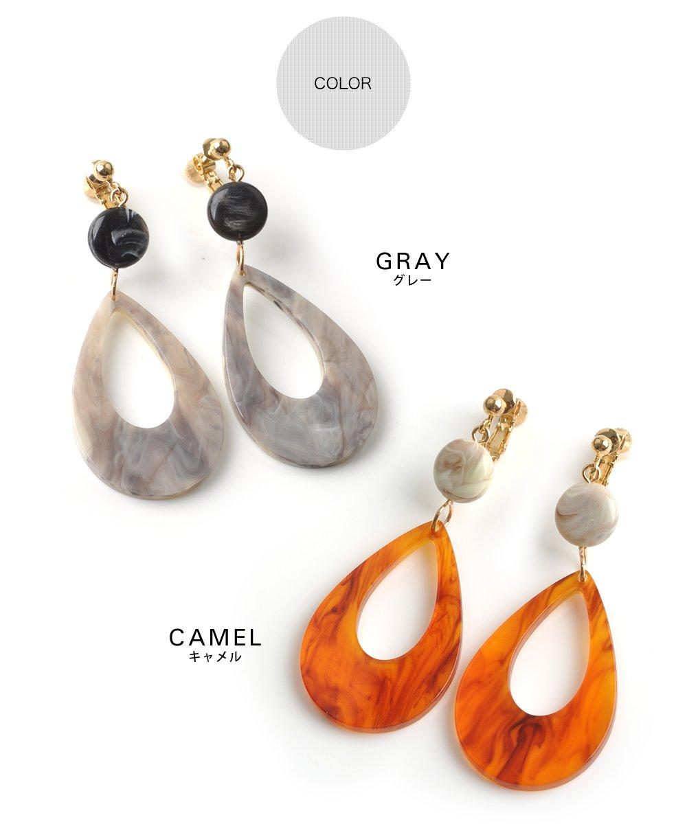 日本CREAM DOT  /  復古染色琥珀耳環  /  qc0210  /  日本必買 日本樂天直送(700) 2