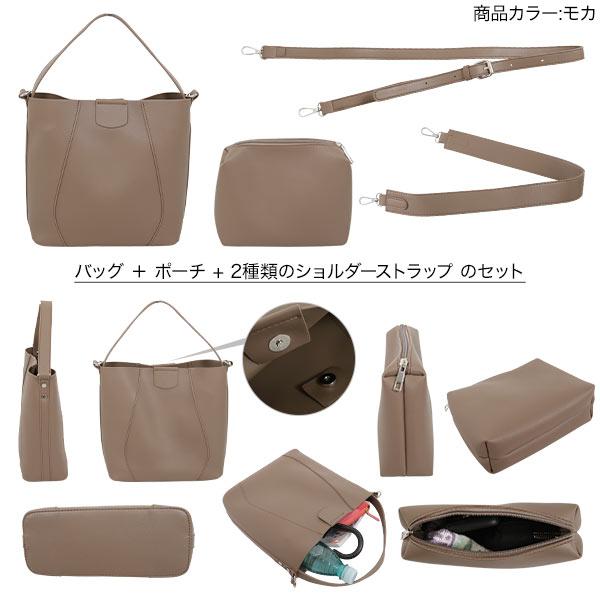 日本Kobe lettuce  / 優雅合成皮手提包  /  b1299  /  日本必買 日本樂天直送(3292) 2