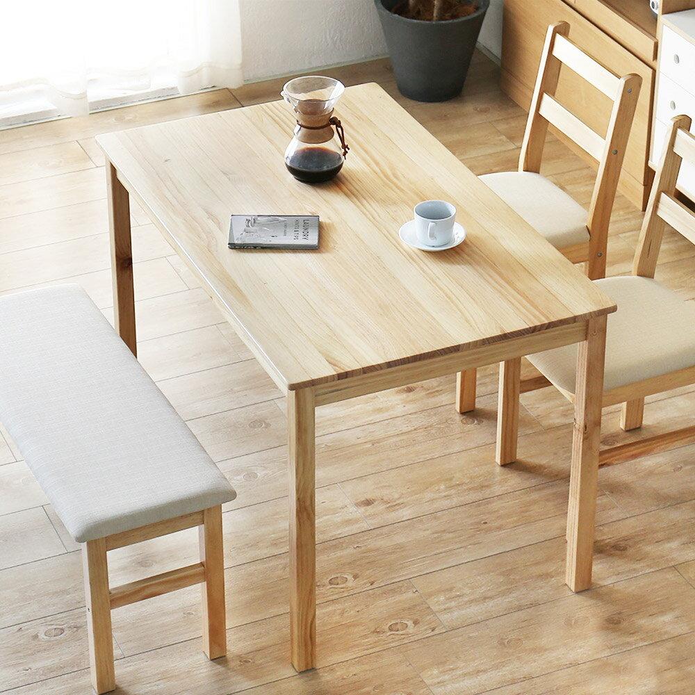 黛納日式木作長型餐桌 / DIY自行組裝-日本MODERN DECO  /  H&D 4