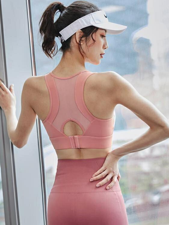 夯貨下殺~運動背心 運動內衣女防震防下垂跑步美背聚攏定型健身瑜伽背心bra減震文胸-盛行華爾街