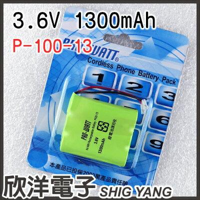 ~ 欣洋電子 ~ PRO~WATT 無線電話電池 萬用接頭AA^~3   3.6V 130