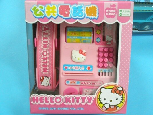 Hello Kitty 凱蒂貓電話機.公共電話機(正版授權)/一組入{促240}