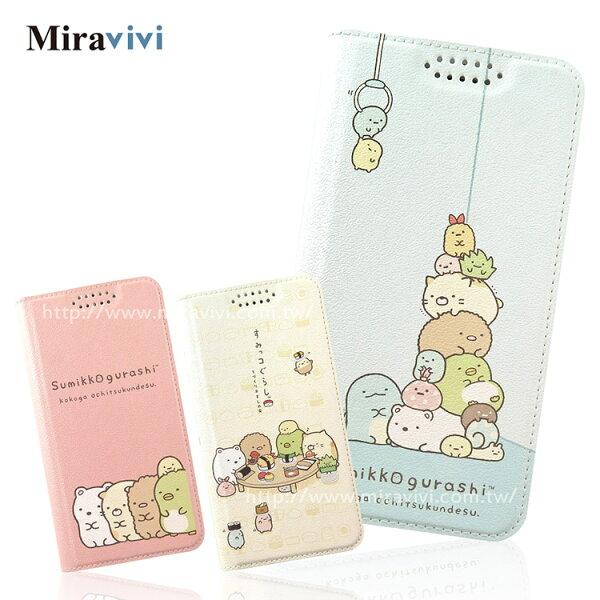 Miravivi:角落小夥伴角落生物iPhone7(4.7吋)可愛彩繪皮套