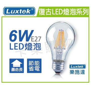 LUXTEK樂施達 LED A19-6 6W 2700K 清光 110V E27 不可調光 球泡燈  LU520001