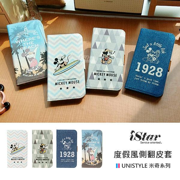 【日本 PGA-iJacket】UNISTYLE Disney 授權商品 皮革側翻式 硬殼 iPhone 7/6/6s 適用手機殼 - 米奇度假風