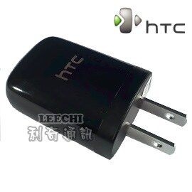 HTC TC U250 原廠旅充頭 (黑) 輸出 5V 1A