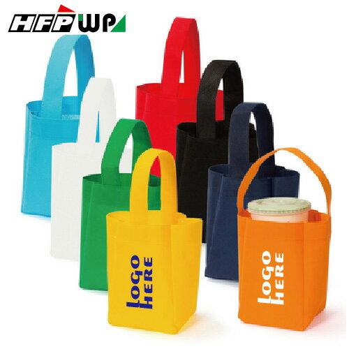 S1全球批發網:【客製化】1個18.4元單杯裝不織布飲料杯袋(LOGO網版印刷10*10*15cm短提把(單)500個含印刷S1-44026A-500