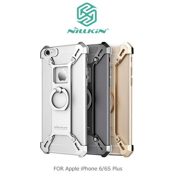 強尼拍賣~ NILLKIN Apple iPhone 6/6S Plus 5.5吋 銳甲創意指環支架 可立 支架 金屬殼