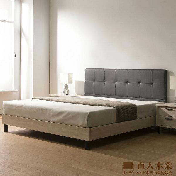 【日本直人木業】COCO白橡6尺鋼鐵灰貓捉布床頭立式全木芯板床組